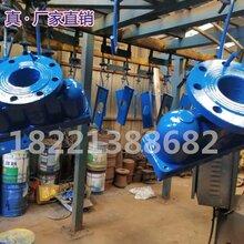 QB2雙口雙球排氣閥廠家直銷DN50圖片
