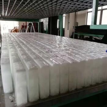 制冰机块冰机