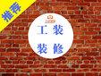 廣州南沙商場/超市整體裝修、局部裝修、翻新改造、改造升級圖片