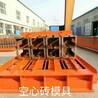 保定水泥砖机设备液压机械制造商全自动路面彩砖机免烧砖机