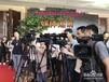 澳门发布会、大型活动、会议怎么邀请媒体记者到场?