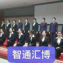 北京酒店管理培训机构(餐饮客房投资与运营管理、营销方案、服务管理等)