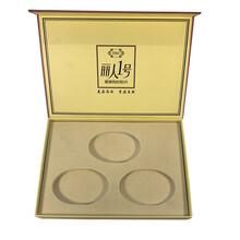 滋補品包裝盒黑枸杞禮品盒天地蓋禮品盒廠家東莞紙盒工廠圖片