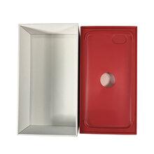 电子手表礼品盒定制工厂定制天地盖纸盒智能手表礼盒厂家