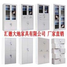 山阴县办公家具价格文件柜批发钢木家具厂家