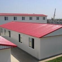 酒泉钢结构办公楼施工
