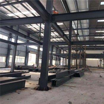 酒泉钢结构厂房设计制作加工