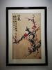 杭州裱画框,十字绣框,实木镜框定做,手工装裱