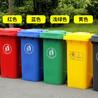 青岛供应塑料垃圾桶