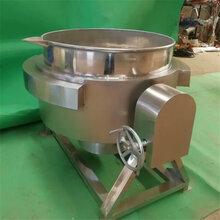 300L电加热可倾搅拌夹层锅高粘度搅拌熬糖锅图片