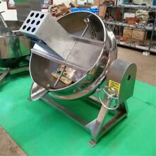 節能夾層鍋電加熱攪拌式夾層鍋圖片圖片