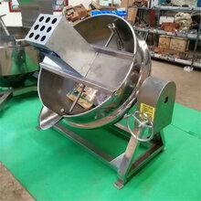 节能夹层锅电加热搅拌式夹层锅图片图片