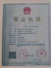 厂优游娱乐平台zhuce登陆首页供应螺旋地桩叶片钢桩地螺丝图片