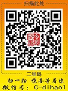 南阳马克陶瓷齐发国际