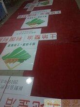 瓷砖地图作农综开发标识牌图片