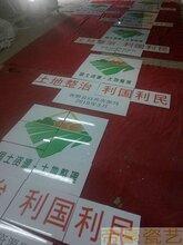 陶瓷世界地图那里有制作农综开发标志牌的地方图片