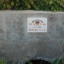 節水灌溉工程標志牌定做國土資源磁磚標示牌圖片