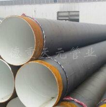 加强级3PE防腐焊接钢管图片