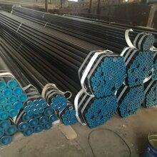 美标无缝钢管-ASTM无缝钢管-ASME无缝钢管-现货