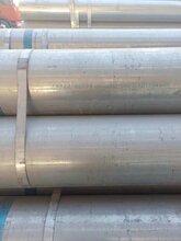 镀锌钢管热镀锌钢管)--沧州辰宁管道有限公司