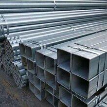 热镀锌钢管的国标厚度-锌层厚度