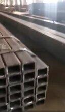 专业制造冷拔美标无缝钢管生产商-沧州市辰宁管道