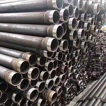 辰宁声测管厂家声测管密封性好-热轧h型钢图片