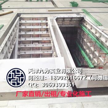 济宁铝模板出售出租价格优惠厂家专业化施工