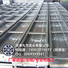 唐山优质镀锌钢跳板厂家直销价格优惠规格齐全