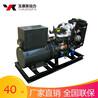 40kw柴油发电机组云南昆明养鸡场养鸭养鱼备用电源