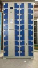 重庆超市存包柜电子条码智能存包柜生产厂家直销图片