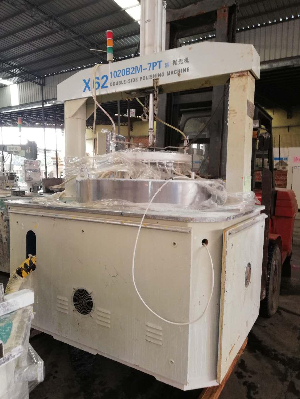 瑞德15B双电机抛光研磨机晶体玻璃硅片半导体