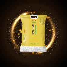 旺堡隆贝壳粉涂料十大品牌,贝壳粉涂料厂家、专利产品,品质保证