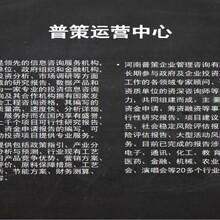 延津县哪里做项目建议书的公司-园区循环化改造图片
