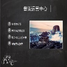 靖江市哪里做项目申请报告的公司-园区循环化改造图片