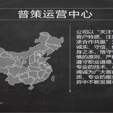 阳东县编制土地申请报告-功能示范基地图片