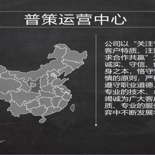 韶关市哪里有做商业计划书的公司-现代农业图片5