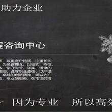 抚顺县哪里有做项目申请报告的公司-新品种创制图片