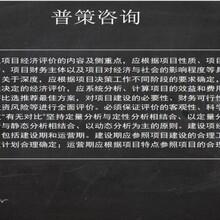 桐梓县能做可行性分析报告-科技城图片
