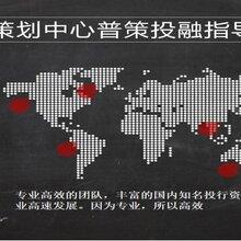 东平县能做可研报告-建筑垃圾处理