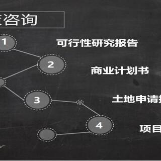 洋县能做项目实施方案(特许经营)的公司-中小学建设图片3