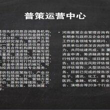 惠水县能做项目计划书-高科技产业园