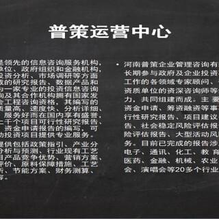 宁陵县哪里做项目申请报告的公司-生物技术育种图片2