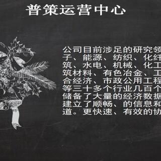 宁陵县哪里做项目申请报告的公司-生物技术育种图片4