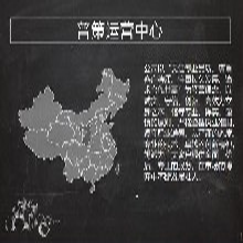 惠水县能做资金申请报告-污水处理厂
