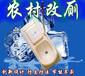 干濕分離農村廁所改造便器糞尿分集式蹲便器