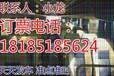 贵阳到武汉的专线大巴时刻表查询+客车大巴车