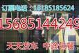 订票热线雄贵阳到武汉的大巴票时刻表查询+直达卧铺长途客