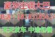 客车-贵阳到漳州的直达汽车时刻表查询+大巴正班车