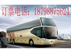 兴仁直达广州卧铺汽车、联系方式
